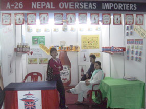Nepal Britain Chamber of Commerce & Industry